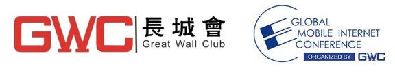 Great Wall Club (GWC) – GMIC